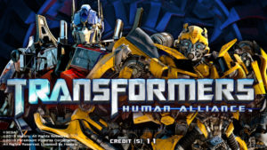 Transformers, Human Alliance - Sega, 2013