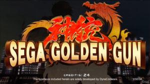 Sega Golden Gun - Sega, 2010